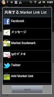 Screenshot of Share Customizer