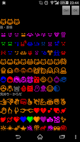 Screenshot of AuEmoji