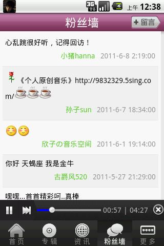 玩免費音樂APP|下載王胤祺 app不用錢|硬是要APP