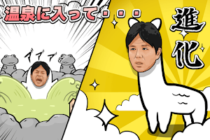 Screenshot of ノノモン出張日誌~無料の議員育成・放置ゲーム~