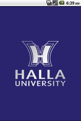 한라대학교