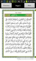 Screenshot of Doa Pilihan