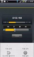 Screenshot of EBS FM 입이트이는영어 (2012.4월호)