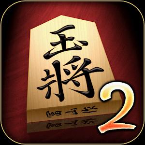 Kanazawa Shogi 2 For PC / Windows 7/8/10 / Mac – Free Download
