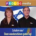 HEBRÄISCH - reden Sie einfach