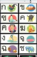Screenshot of Thai Alphabet ฝึกท่อง กไก่ ก-ฮ