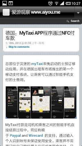 玩免費旅遊APP|下載旅游资讯-爱游观察 app不用錢|硬是要APP