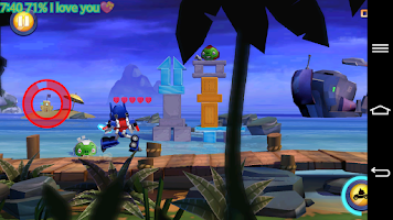 Screenshot of Beyond Memo(Note)