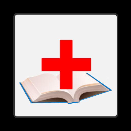 USMLE Step 1 Flashcards 醫療 App LOGO-硬是要APP