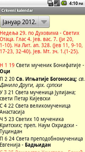 pravoslavni-crkveni-kalendar for android screenshot