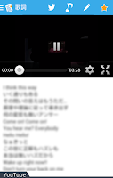 Screenshot of 83万曲無料で見放題 歌詞リスト★BIGLOBE MUSIC