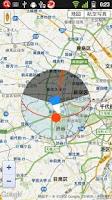Screenshot of 日の出日の入り地図