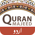 App Quran Majeed APK for Kindle