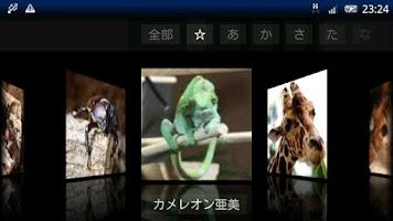 Screenshot of CoverFlow Dialer