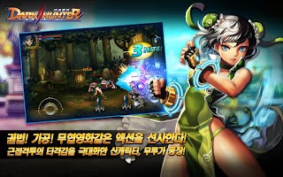 Screenshot of 다크 헌터