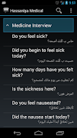 Screenshot of Hassaniya Medical Phrases