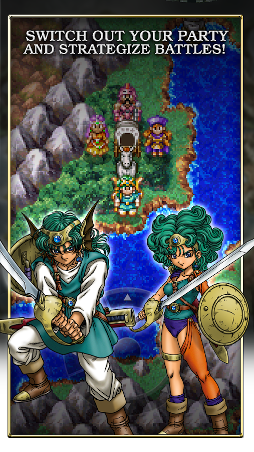 DRAGON QUEST IV Screenshot 3