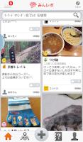 Screenshot of みんレポ