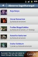 Screenshot of Kamal Tube