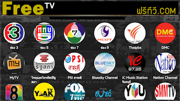 Screenshot of ฟรีทีวี