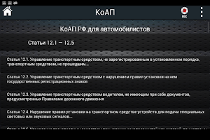 Screenshot of Приказ 185