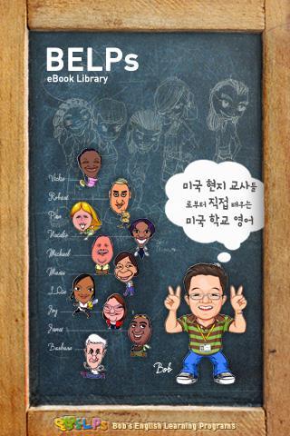 BELPS English Language Books