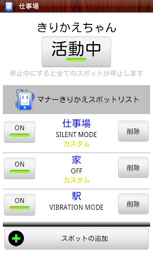 Download voice changer - Softonic