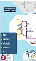 Screenshot of Hongkong Metro