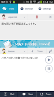 Screenshot of Talk Translate