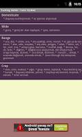 Screenshot of TurKing İngilizce Sözlük