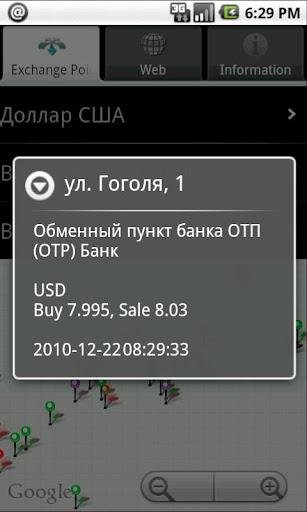 Cash Exchange Ukraine