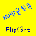 HUBubbletok™ Korean Flipfont