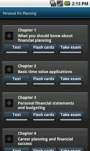 个人财务规划课程