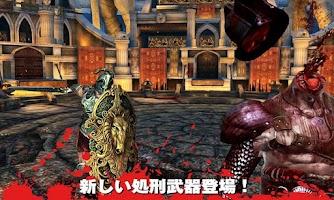 Screenshot of ブラッドアンドグローリー (NR)