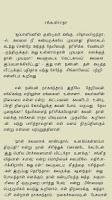 Screenshot of Dr. CN Annadurai Tamil Stories
