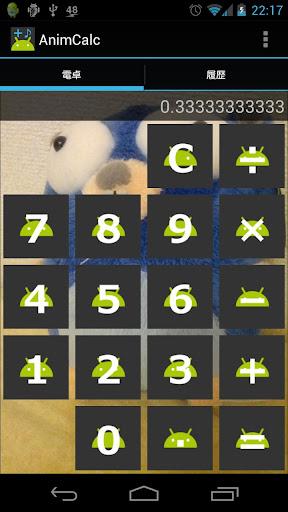 AnimCalc calculator animation
