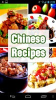 Screenshot of Chinese Recipes Free