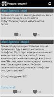 Screenshot of Индульгенция