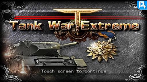 Tank War: Extreme