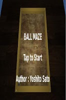 Screenshot of Yossy's Maze