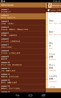 Screenshot of Learn japanese-Minnano nihongo