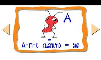 Screenshot of ABC Animal Quiz