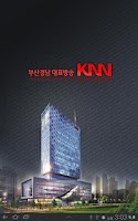 Screenshot of KNN for Galaxy Tap