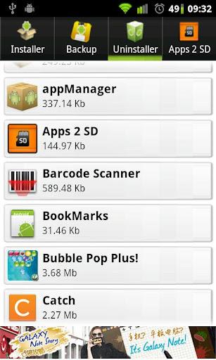 玩免費商業APP|下載应用安装器 app不用錢|硬是要APP