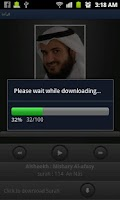 Screenshot of الشيخ ادريس أبكر