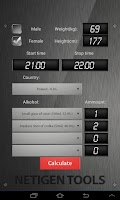 Screenshot of Best Breathalyzer