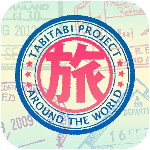 旅遊必備App|travel radio LOGO-綠色工廠好玩App