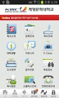 Screenshot of 계명문화대학교