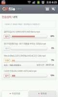 Screenshot of 오엑스파일 -- New