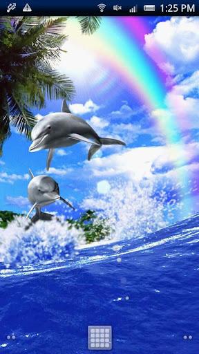 Dolphin☆Rainbow Trial